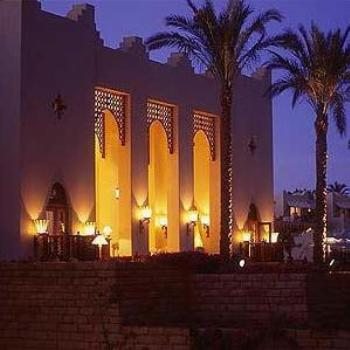 Hotel Enterance ,Sharm El Sheikh ,Res Sea Egypt