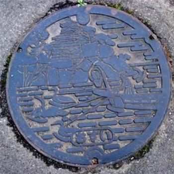 Japan Sewer Cover