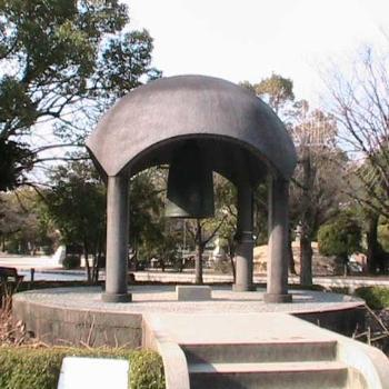 Peace Bell, Hiroshima, Japan