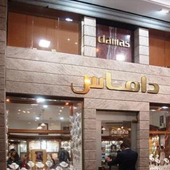 One of many Gold Shops -Cairo City (Egypt)