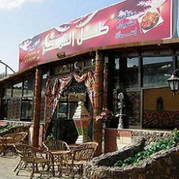 Coffee shop and resturant in Maamora Beach, Alexandria Egypt.