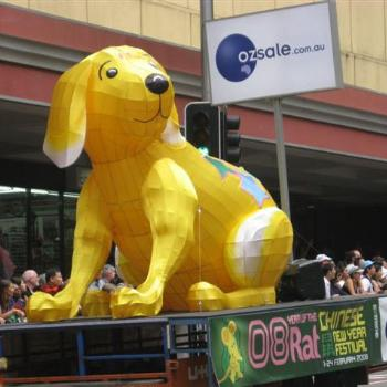 2008 Year of the Rat - Dog Float for babies of 2006 1994 1982 1970 1958 1946 1934 1922 & 1910